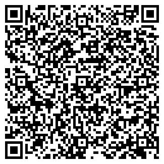 QR-код с контактной информацией организации MARELINA