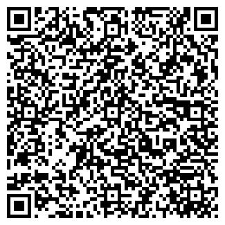 QR-код с контактной информацией организации ЭЛЕГАНТ-С, ЧП
