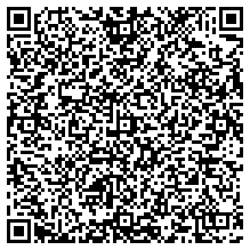 QR-код с контактной информацией организации ЗЕМЕЛЬНЫЙ СОЮЗ УКРАИНЫ, АССОЦИАЦИЯ
