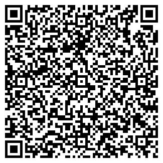 QR-код с контактной информацией организации ЗОЛОТОЕ ДНО