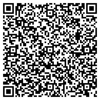 QR-код с контактной информацией организации ИНТЕРМЕД