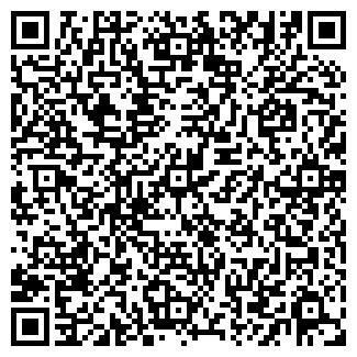 QR-код с контактной информацией организации КАРМА ДИДЖИТАЛ