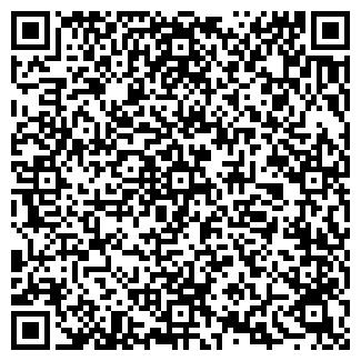 QR-код с контактной информацией организации КОЛОНЕЛЬ