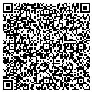 QR-код с контактной информацией организации МЕДИФАРМ, ООО