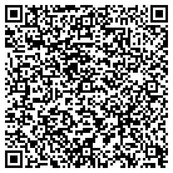 QR-код с контактной информацией организации COLOURS&BEAUTY