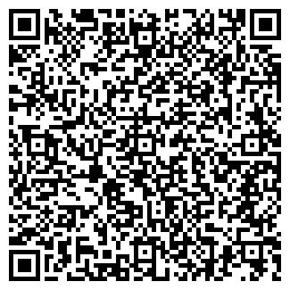 QR-код с контактной информацией организации ННР