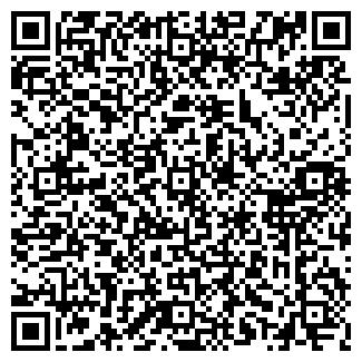 QR-код с контактной информацией организации ПОЛИКОМ