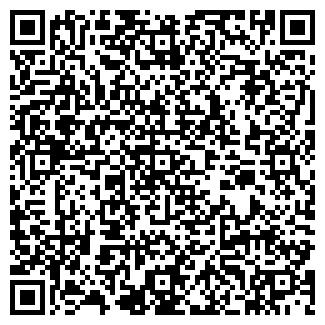 QR-код с контактной информацией организации РАЙДО