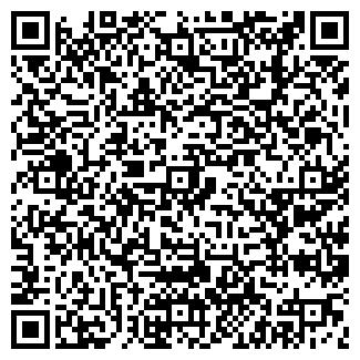 QR-код с контактной информацией организации РОБЕРТ БОШ ЛТД