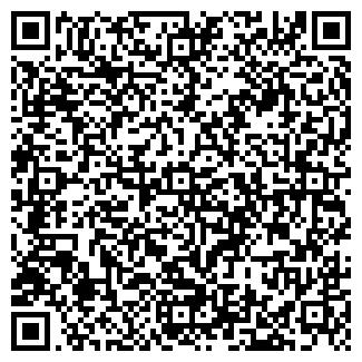 QR-код с контактной информацией организации РОСЭКСПОРТ, ЗАО