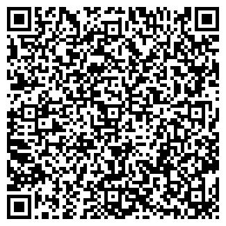 QR-код с контактной информацией организации РОТОР ТС