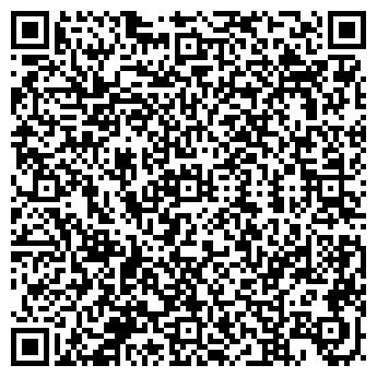 QR-код с контактной информацией организации СТЭЛС УКРАИНА, ООО