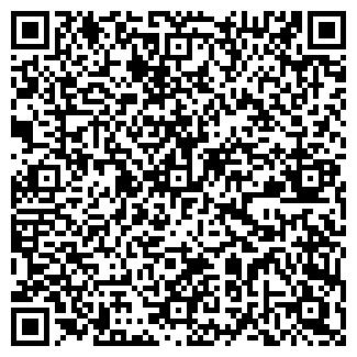 QR-код с контактной информацией организации С-КЛАСС