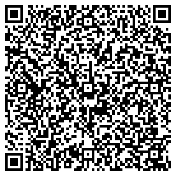 QR-код с контактной информацией организации УНИВЕРСАЛ ТРЕЙД, ООО