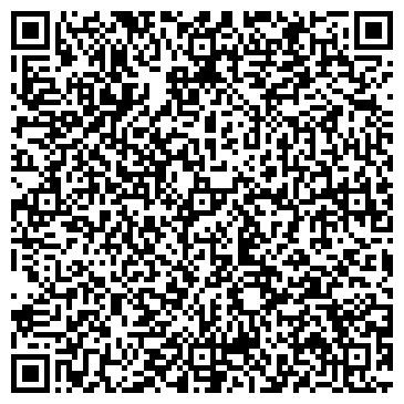 QR-код с контактной информацией организации УКРСТРОЙ, УКРАИНСКАЯ СТРОИТЕЛЬНАЯ КОРПОРАЦИЯ, ГП