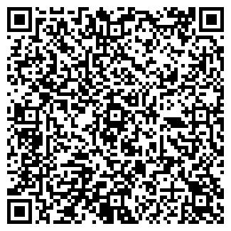 QR-код с контактной информацией организации ВЕЩЬ!