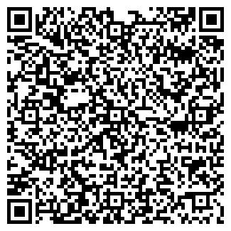QR-код с контактной информацией организации АНТАРИЯ, НПП, ООО