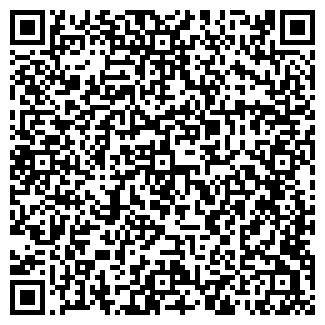 QR-код с контактной информацией организации ООО ДАНОН-УКРАИНА