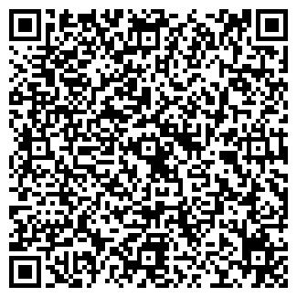 QR-код с контактной информацией организации ТАУРУС, ТОРГОВЫЙ ДОМ