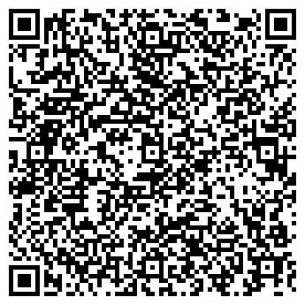QR-код с контактной информацией организации СЫРЫ ВОЛЫНИ, ООО