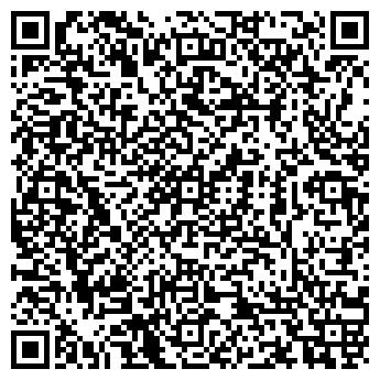 QR-код с контактной информацией организации ВИЧУНАЙ-УКРАИНА, ООО