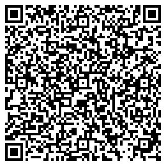 QR-код с контактной информацией организации КУВЫР.COM