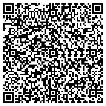 QR-код с контактной информацией организации ТРИ МЕДВЕДЯ, ООО