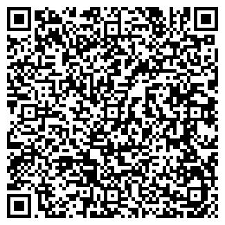 QR-код с контактной информацией организации УСПЕХ-ТУР