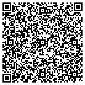 QR-код с контактной информацией организации НАГРАДЫ И СУВЕНИРЫ, ООО