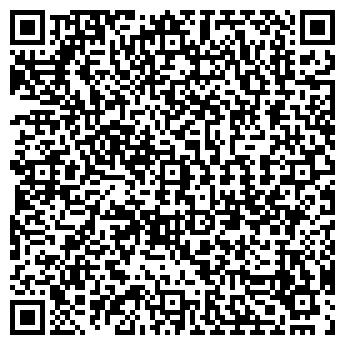 QR-код с контактной информацией организации ЛАПЛАНДИЯ