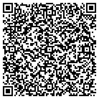 QR-код с контактной информацией организации УКРСПИРТ, КОНЦЕРН, ГП