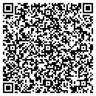 QR-код с контактной информацией организации МОНАСТЫРСКИЙ КВАС