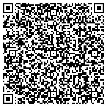 QR-код с контактной информацией организации РОСИНКА, КИЕВСКИЙ ЗАВОД БЕЗАЛКОГОЛЬНЫХ НАПИТКОВ, ОАО