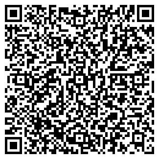 QR-код с контактной информацией организации ОМЕГА-СВ, ООО