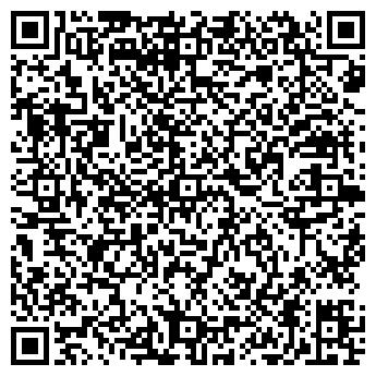 QR-код с контактной информацией организации ПИВЗАВОД НА ПОДОЛЕ, ЗАО