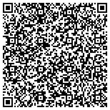 QR-код с контактной информацией организации ООО УКРАИНСКИЕ МИНЕРАЛЬНЫЕ ВОДЫ, КОРПОРАЦИЯ