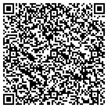 QR-код с контактной информацией организации ОРДАНА-ТРЕЙД, ООО
