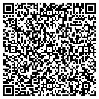 QR-код с контактной информацией организации САНТИМ, ООО
