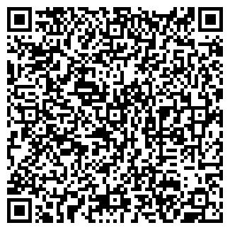 QR-код с контактной информацией организации ТПК, ЧП