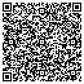 QR-код с контактной информацией организации РАСПРОДАЖА