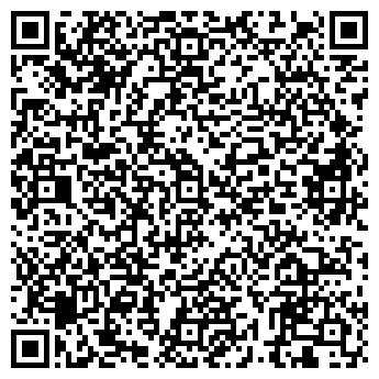 QR-код с контактной информацией организации ПРЕМИУМВИН, ЗАО