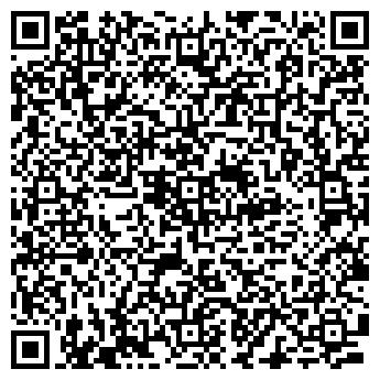 QR-код с контактной информацией организации ПЬЯНЯЩИЙ МИР, КОМПАНИЯ
