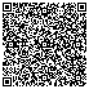 QR-код с контактной информацией организации САВСЕРВИС МОВА, ООО