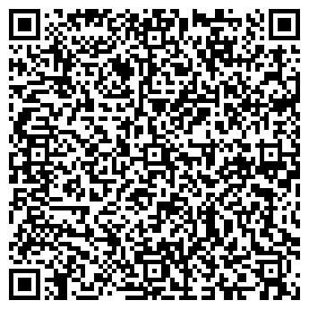 QR-код с контактной информацией организации СТАРЫЙ ДРУЖЕ, ТОРГОВЫЙ ДОМ