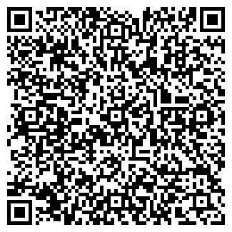 QR-код с контактной информацией организации ПИМЕНТОС, ООО