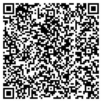 QR-код с контактной информацией организации ООО СЛАВИЯ