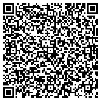 QR-код с контактной информацией организации ХАДЛЕР, ДЧП