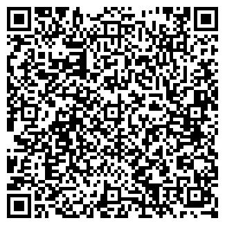 QR-код с контактной информацией организации РОДДОМ № 5