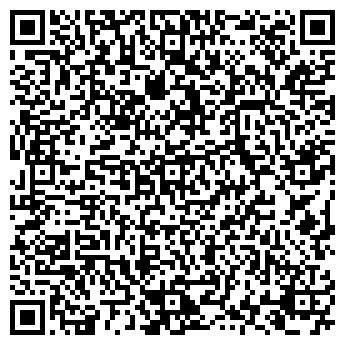 QR-код с контактной информацией организации РОДДОМ УОЗ ДАРНИЦКОГО РАЙОНА