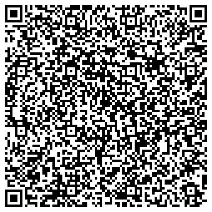 QR-код с контактной информацией организации ГП АВДЕЕСКИЙ ЗАВОД ЖЕЛЕЗОБЕТОННЫХ КОНСТРУКЦИЙ И СТРОИТЕЛЬНЫХ ДЕТАЛЕЙ ДОНЕЦКОЙ ЖЕЛЕЗНОЙ ДОРОГИ